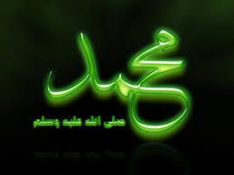 Lebih Dekat dengan Rasulullah Shallallahu 'Alaihi Wasallam (5)