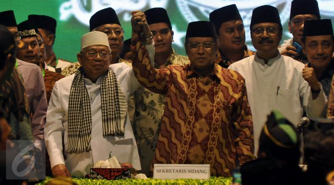 PBNU Keluarkan Pernyataan Sikap Tentang Genosida Muslim Rohingya