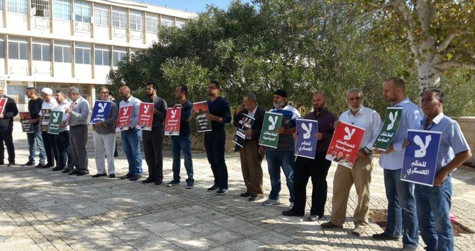 Puluhan Orang Lakukan Aksi Solidaritas Tolak Penangkapan