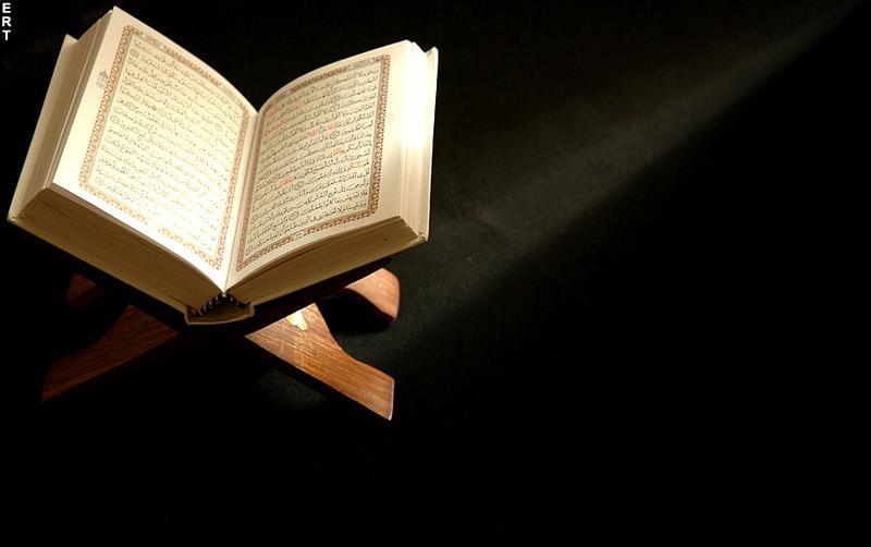Keagungan Al-Quran