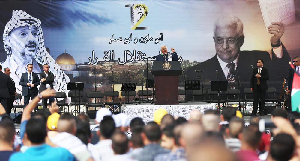 Abbas: 2017 Tahun Akhiri Penjajahan