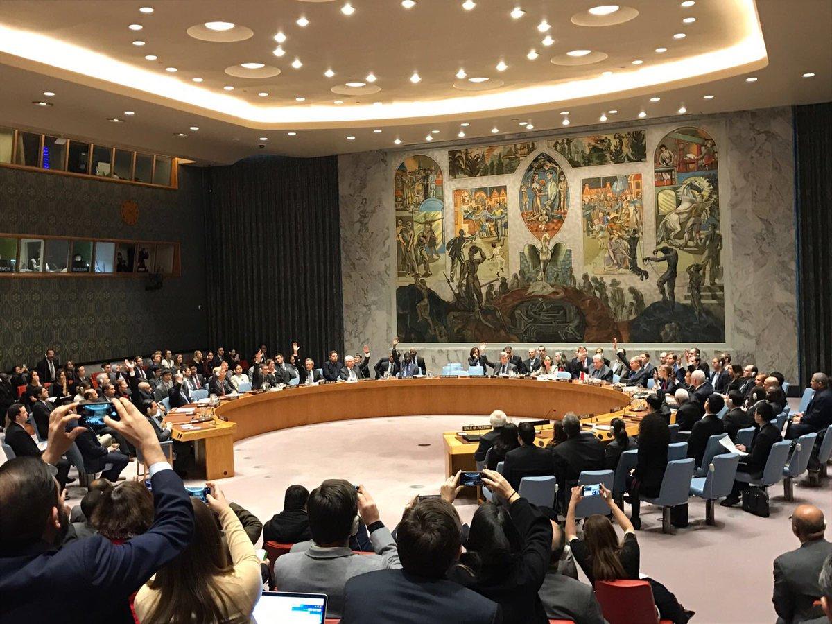 Indonesia Sambut Baik Resolusi DK PBB Mengenai Permukiman Ilegal Israel di Palestina