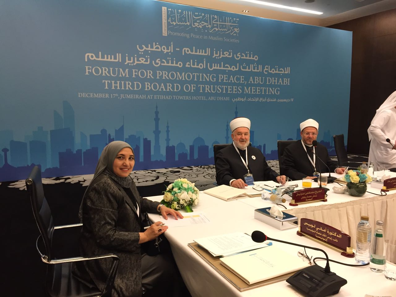 Ketua MUI Ikuti Forum Dunia Bahas Perdamaian Antar Sesama Muslim