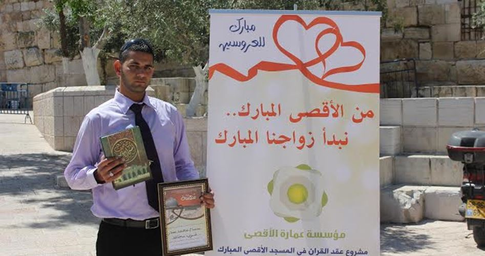 Seorang Petugas Wakaf Palestina Dilarang Memasuki Al-Aqsha Selama Enam Bulan
