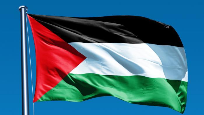 """PBB Lancarkan Program Pembangunan """"Bantuan untuk Rakyat Palestina 2017-2022"""""""