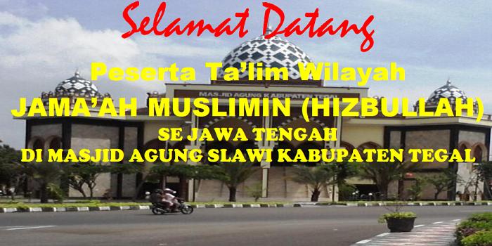 Jama'ah Muslimin (Hizbullah) Jateng Akan Selenggarakan Longmarch Cinta Al-Aqsha 3112