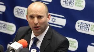 Menteri Israel Usulkan Aneksasi Permukiman Maale Adumim di Tepi Barat