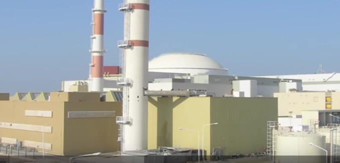Pejabat Nuklir: Iran akan Impor 130 Ton Uranium