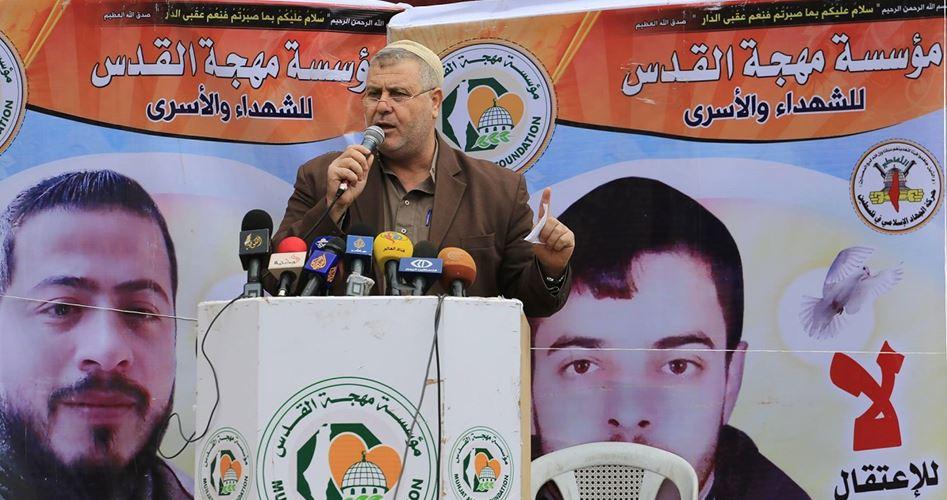 Jihad Islam Minta Otoritas Palestina Tarik Akui Israel