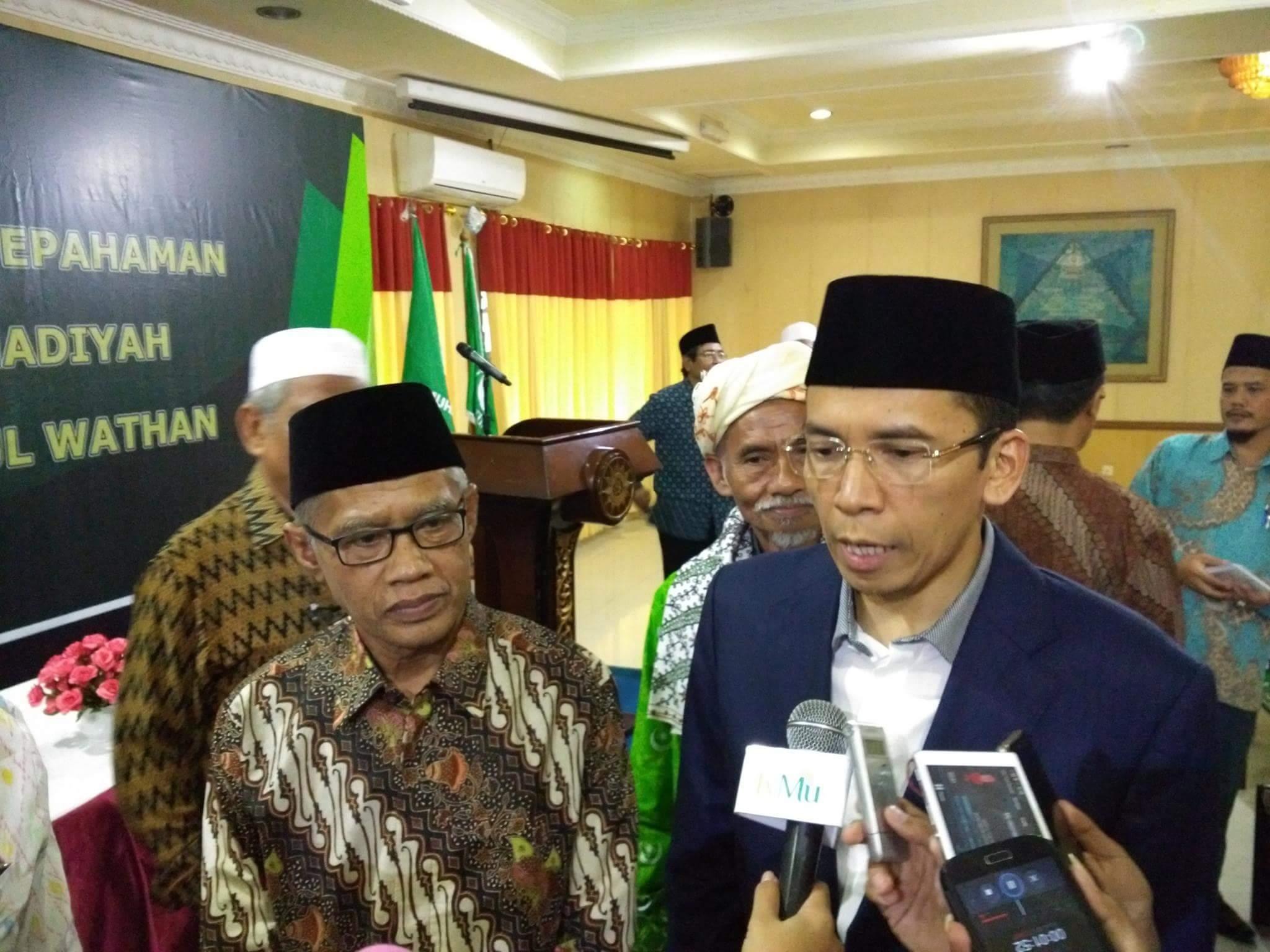 Muhammadiyah Jalin Kerjasama Dengan Nahdhatul Wathaniyah Perkuat Ukhuwah Islamiyyah