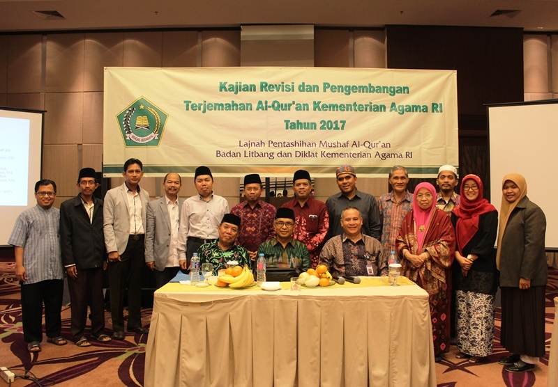 Sempurnakan Terjemah Al-Quran, LPMQ Libatkan Ahli Bahasa Indonesia