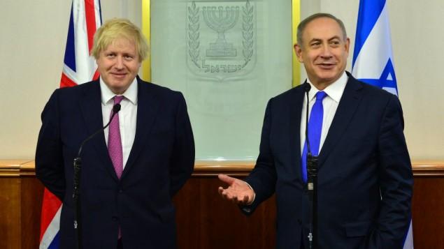 Inggris Dukung Israel Tapi Kritik Pembangunan Permukiman