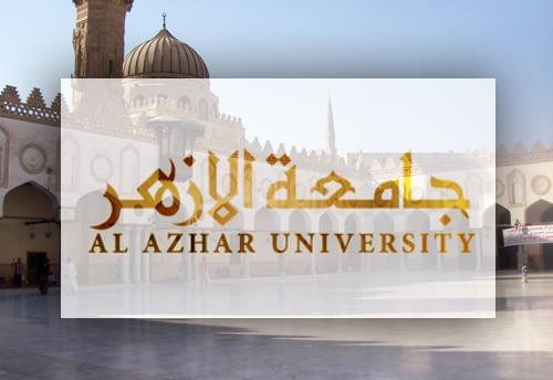 PBNU Gelar Seleksi Beasiswa ke Al-Azhar Mesir 28 Juni