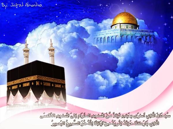 Rajab Bulan Isra Mi'raj