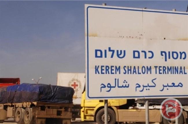 Krisis Bahan Bakar di Gaza Berdampak pada Rumah Sakit dan Pasien