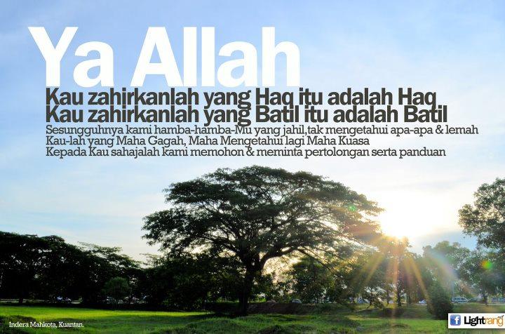 Kajian Al-Baqarah 42, Jangan Campur-Adukkan Haq dan Bathil