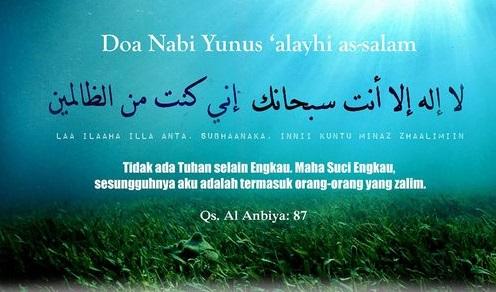 Doa Nabi Yunus: Mohon Keluar Dari Kesulitan Hidup Yang Sangat