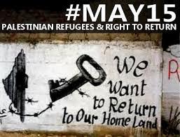 Pengungsi Palestina Peringati Nakba ke-69