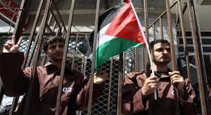 Kewajiban Membebaskan Tahanan Palestina