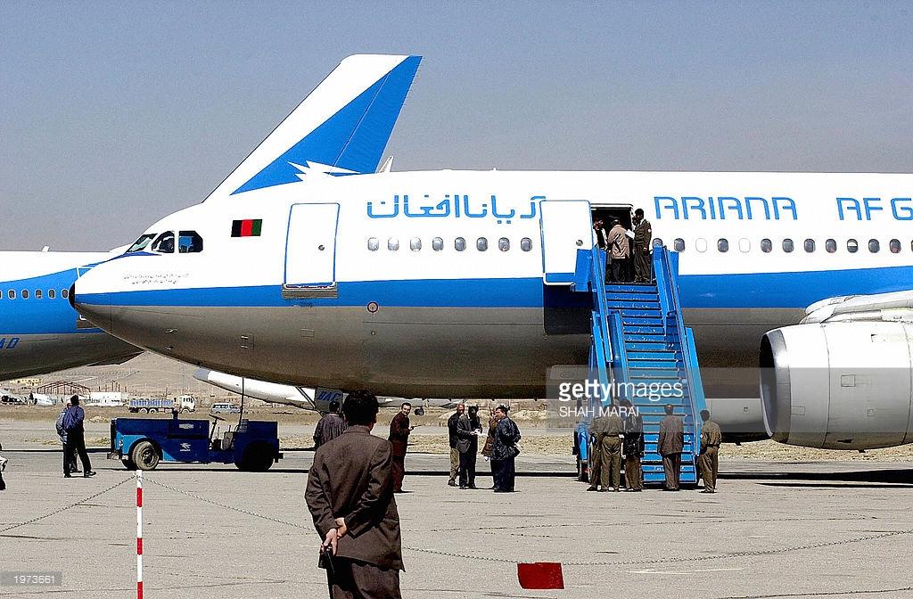 Afghanistan Berangkatkan 30.000 Calhaj