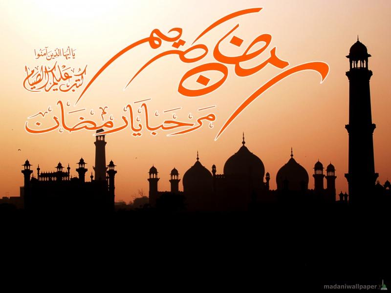 Interaksi Cinta Kita kepada Allah pada Bulan Ramadhan