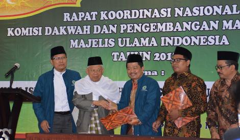 KDPM-MUI Gelar Rakornas Bahas Islam Wasathiyah