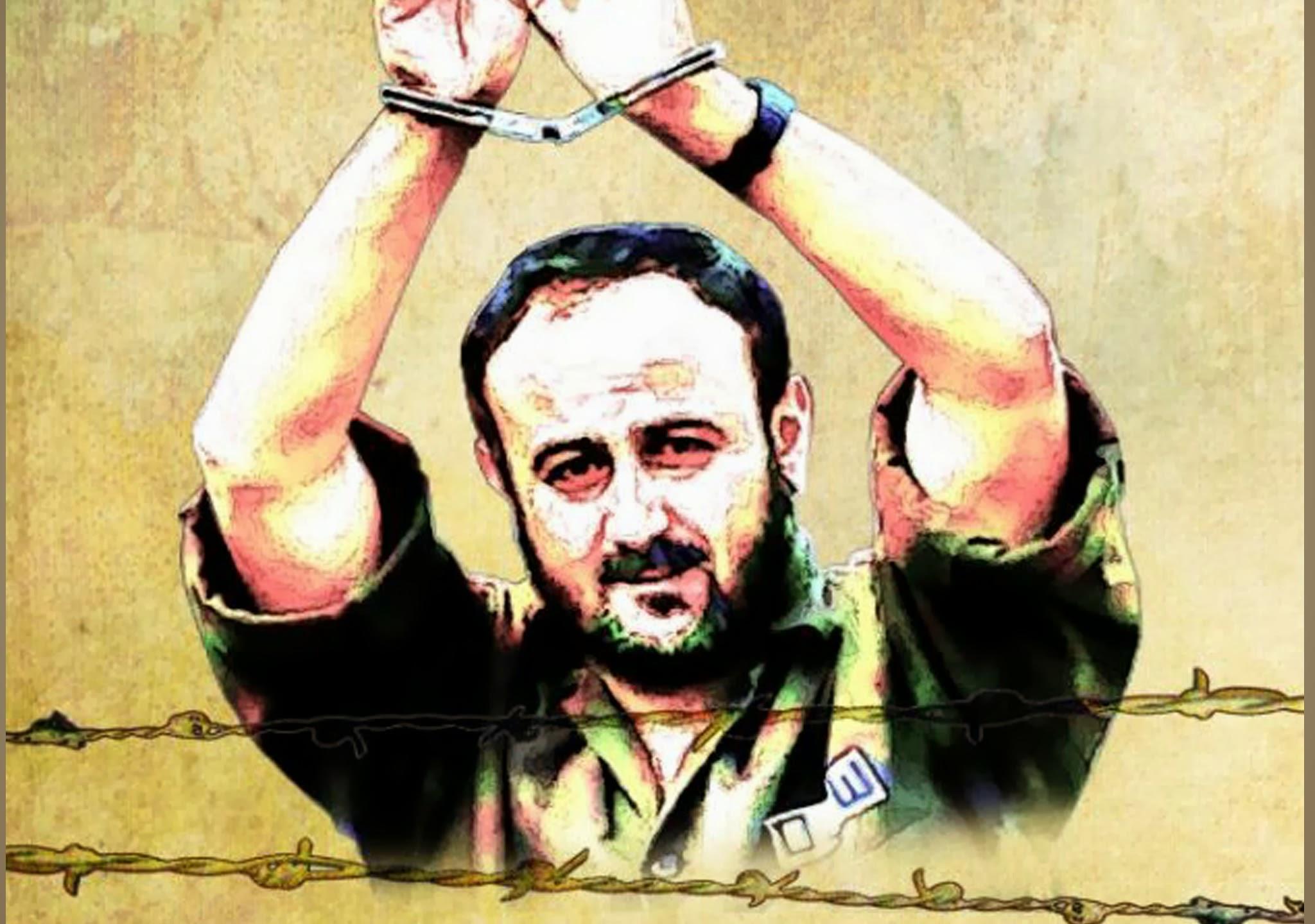 Surat Kemenangan dari Pemimpin Aksi Mogok Makan Tahanan Palestina di Penjara Israel