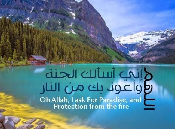 Memperbanyak Doa Empat Perkara pada Bulan Ramadhan