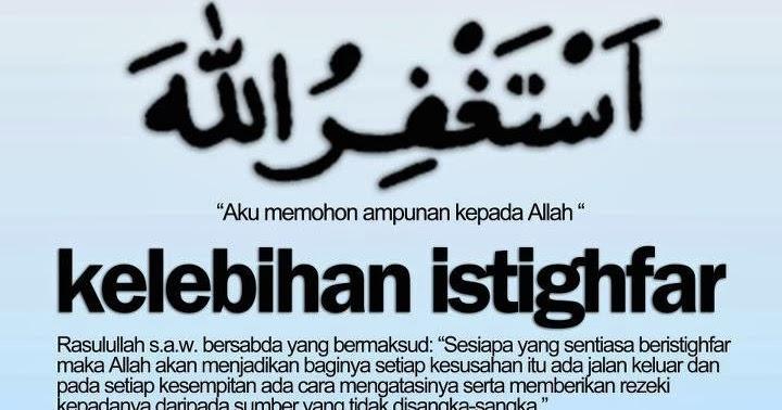 Akhir Ramadhan, Perbanyak Istighfar