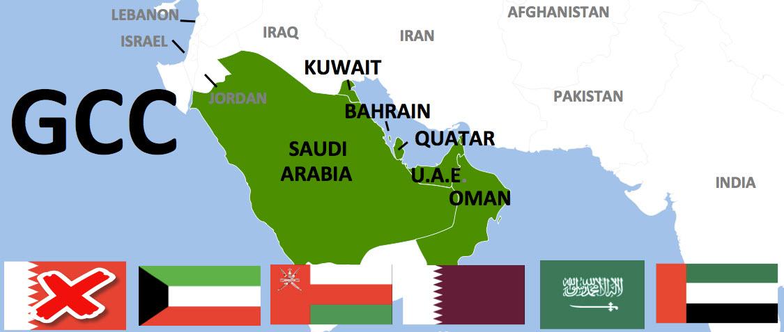 Tadzkirah Jamaah Muslimin (Hizbullah) Atas Krisis Qatar