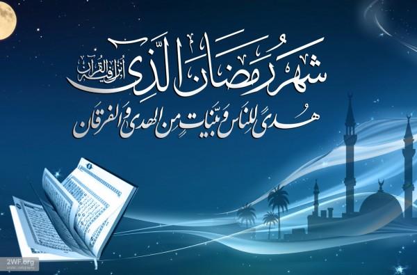 Puasa Ramadhan yang Menghasilkan Takwa