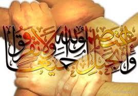 Berdamai dan Bersatulah Negeri-Negeri Muslim