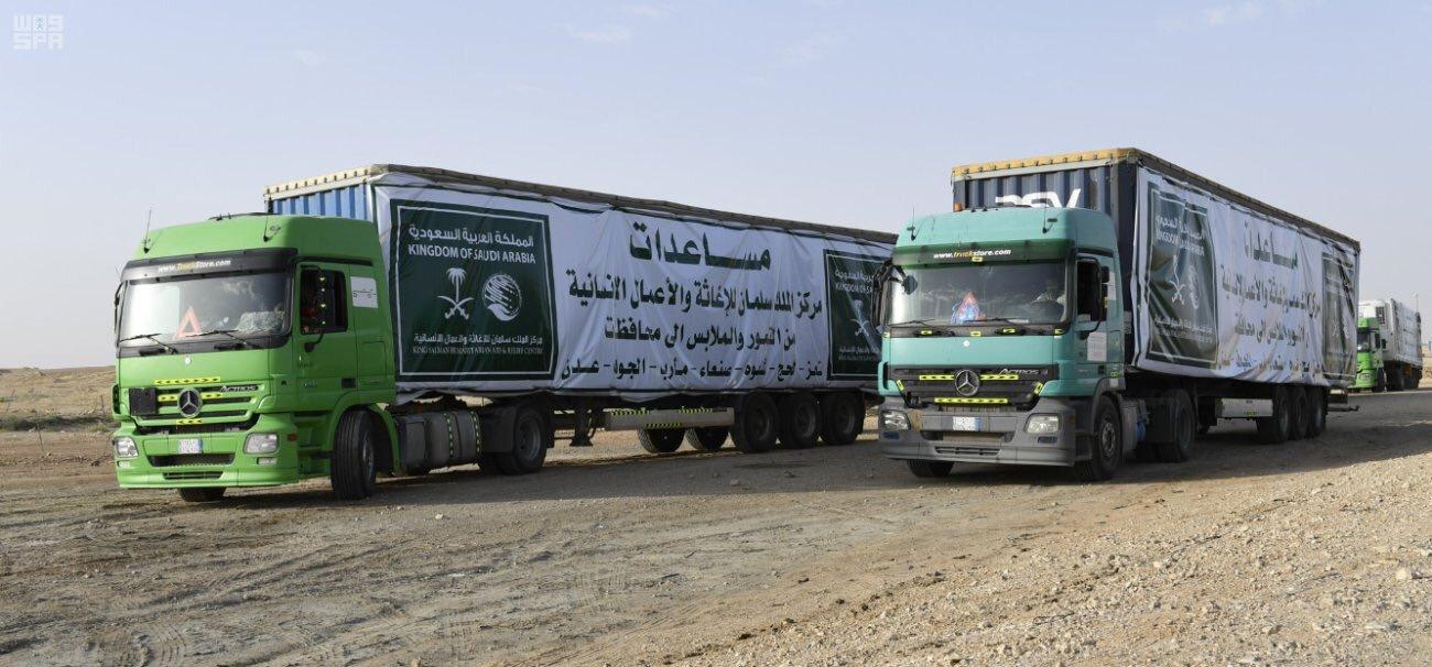 OKI Kecam Serangan Houthi Terhadap Angkutan Bantuan Kemanusiaan