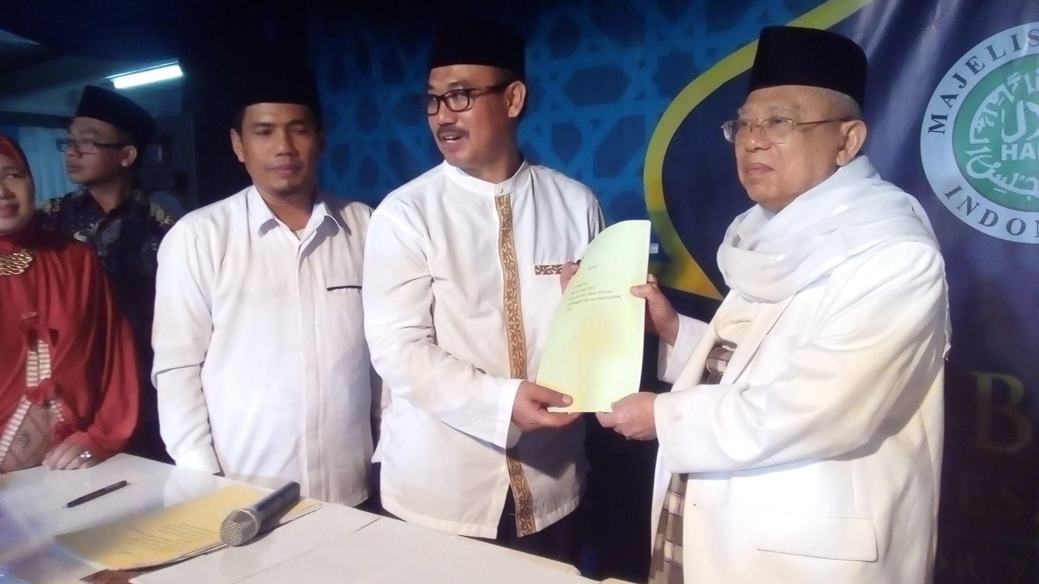 Gedung Global Halal Center Bogor Diwakafkan Ke MUI Pusat