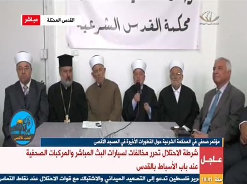Mufti Al-Quds: Umat Islam Tak Rela Masjid Al-Aqsha Dinodai Israel