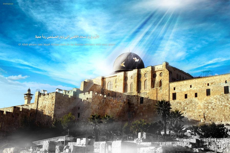 "Kompleks Masjid Al-Aqsha ""Dibuka Ahad"""
