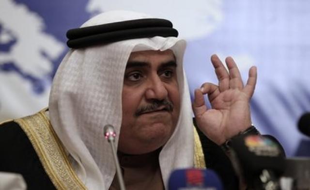 """Menlu Bahrain Nyatakan Ikhwanul Muslimin """"Teroris"""""""