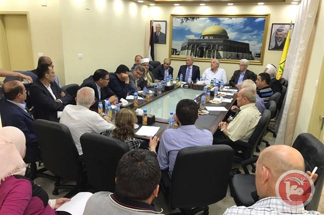 Pejabat Palestina Bertemu Bahas Pembatasan Al-Aqsha