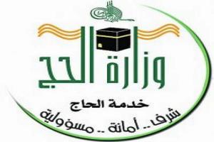 Kementerian Haji Saudi: Warga Qatar Bebas Melaksanakan Ibadah Haji dan Umroh