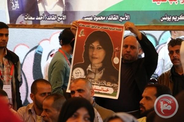 Pemimpin Palestina Marah Atas Penahanan Anggota Parlemen Khalida Jarrar