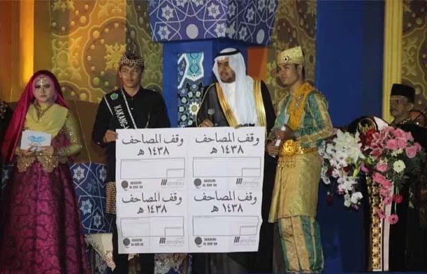 Kedubes Saudi Bagikan 5.000 Mushaf Al-Quran untuk Peserta MTQMN