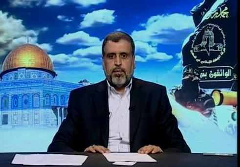 Delegasi Jihad Islam ke Mesir Bahas Situasi Gaza