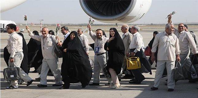 Iran Berangkatkan 86.400 Jamaah Haji
