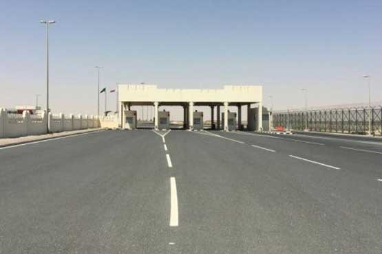 Perbatasan Salwa Akan Dibuka Untuk Jamaah Haji Asal Qatar