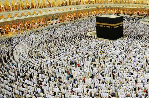 Evaluasi Haji untuk Penyelenggaraan yang Lebih Baik