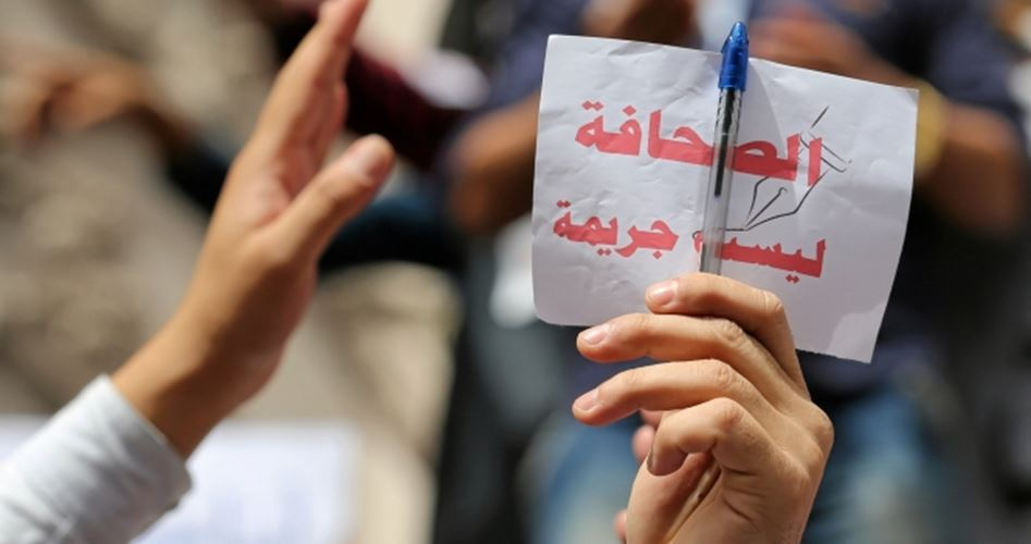 Laporan: 96 Pelanggaran Israel Terhadap Wartawan Palestina pada Juli