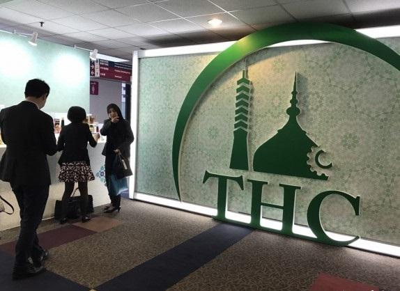 Geliat Pusat Halal Taiwan