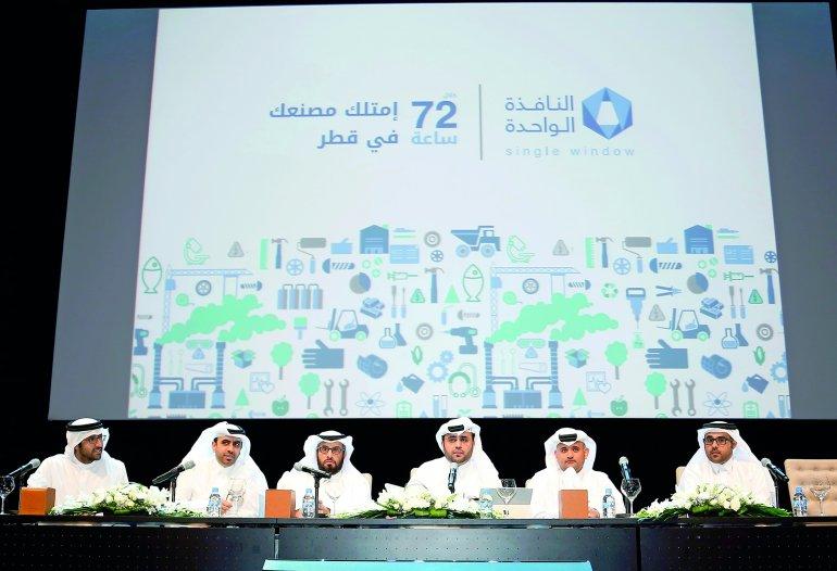 Investor Negara Blokade Ajukan Permintaan Investasi di Qatar