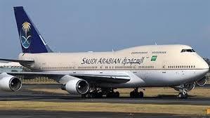 Saudia Alokasikan Tujuh Penerbangan Calhaj Qatar