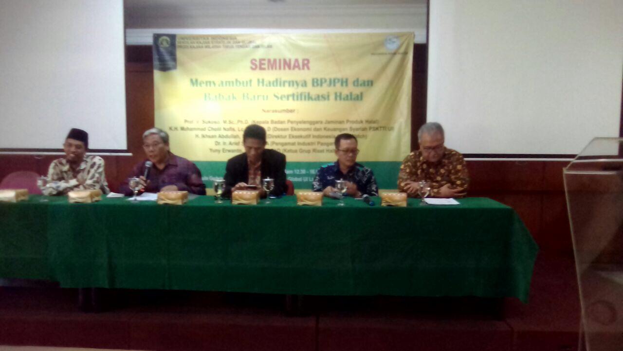 BPJPH Diharapkan Permudah Proses Sertifikasi Halal